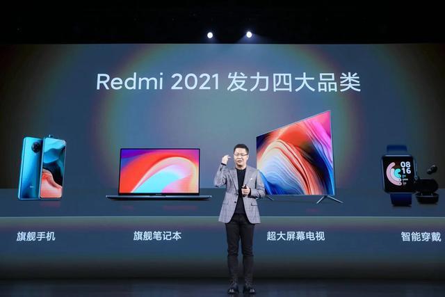 """""""祖传""""模具正式退役 全新RedmiBook Pro发布:4499元起"""