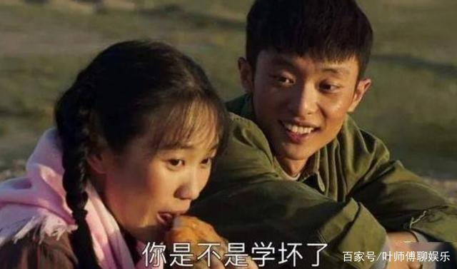 《山海情》中的小麦苗曾演过王熙凤?观众:变化太大没认出来