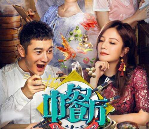 赵薇为什么和黄晓明关系好 两人有特殊关系吗