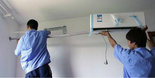 空调移机要多少钱?除了移机费,还有下面五个费用