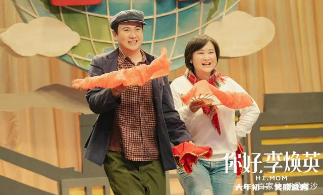 贾玲邀请徐峥做《李焕英》的监制被拒绝,给出的理由粉丝不能接受
