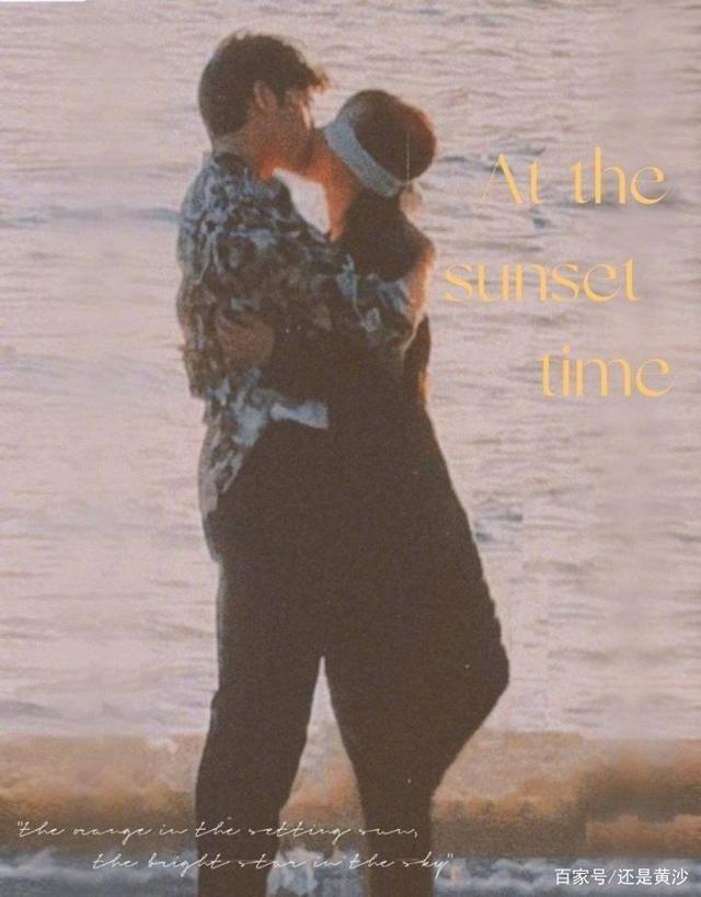 杨紫新剧路透,与井柏然太具CP感,海边亲吻照尽法式风情